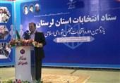 انتخابات ایران کاندیداها از اعلام پیروزی تا قبل از پایان رأیگیری خودداری کنند
