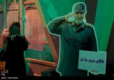 یازدهمین دوره انتخابات مجلس در تهران