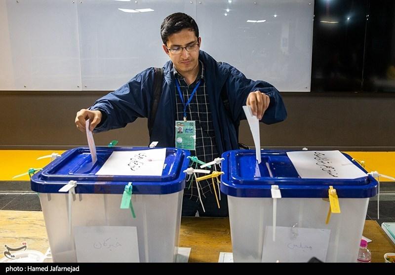 اختصاصی تسنیم/ انتخابات 29 فروردین احتمالا به شهریور 99 موکول میشود