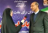 انتخابات ایران | رأیگیری در حوزه انتخابی تاکستان به پایان رسید