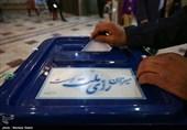 رأیگیری در دو حوزه انتخابیه استان کرمانشاه آغاز شد