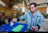 انتخابات ایران| انتخابات در استان گیلان تا ساعت 23 تمدید شد