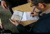 انتخابات ایران| زمان اخذ رأی در استان کرمانشاه تا ساعت 23 تمدید شد