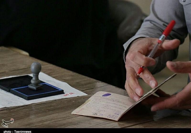 منتخبان مردم استان همدان در مجلس یازدهم + جدول و گرایش سیاسی