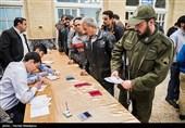 COVID-19 Defers Runoff Parliamentary Vote in Iran