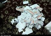 اسامی منتخبان استان گیلان به تفکیک حوزههای انتخابی+ اسامی