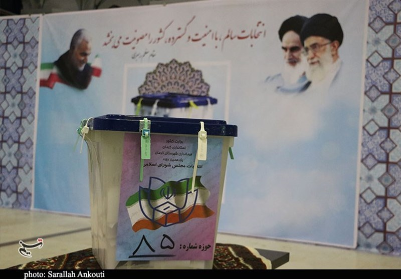 Final Result of Parliamentary Polls in Iranian Capital Announced