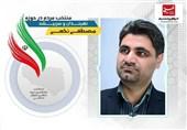 """""""مصطفی نخعی"""" نماینده مردم نهبندان و سربیشه در مجلس یازدهم شد"""