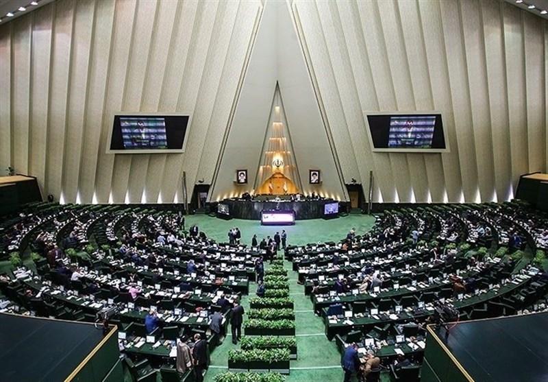پیشنهاد مجلس به 3 وزارتخانه برای تعطیلی مدارس و دانشگاهها تا پایان سال