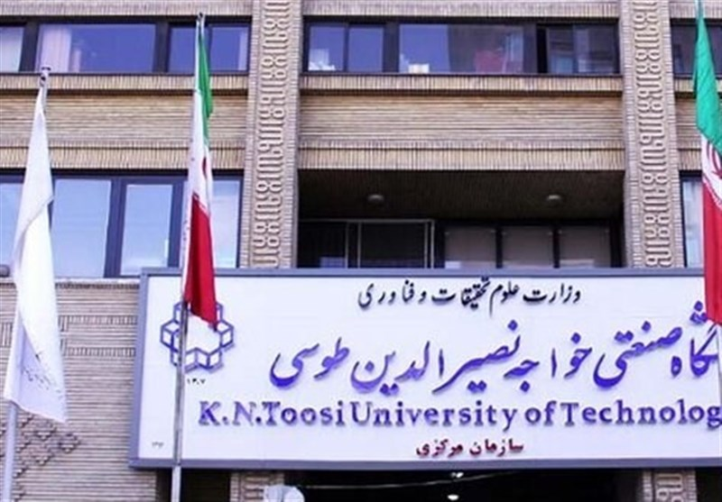 دانشگاه خواجه نصیر ترم تابستانی برای رفع عقب افتادگیهای درسی دانشجویان برگزار میکند
