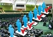 نمایندگان 4 حوزه انتخابیه دیگر گیلان اعلام شد + اسامی