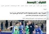 الشرقالاوسط مدعی شد؛ احتمال لغو مسابقات نمایندگان ایران در آسیا به دلیل شیوع کرونا