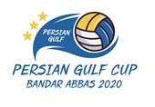 تور والیبال ساحلی بندرعباس| فدراسیون والیبال ایران در انتظار پاسخ فدراسیون جهانی