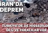 زلزله خوی ایران ترکیه را نیز لرزاند/ 8 کشته در استان وان+ فیلم و عکس