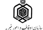 اوقاف استان قزوین تولید ماسک و لباس یک بار مصرف را برای کادر درمانی آغاز میکند