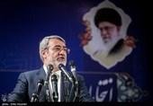 وزیر کشور ایجاد بخش اسلامیه را به استاندار خراسان جنوبی ابلاغ کرد
