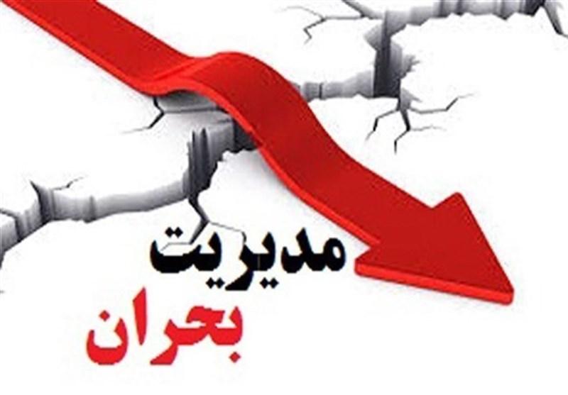 اعلام اخطار سیلاب در خوزستان / آمادهباش سراسری به مدیران در پی بارشهای پیشِرو