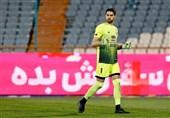 Esteghlal's Hosseini Wins ACL Best Save