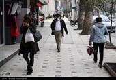 تمام مکانهای اجتماع مردم تا اطلاع ثانوی در خراسان شمالی تعطیل است