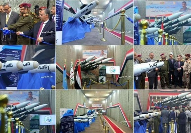 Yemen's Army Unveils 4 New Advanced Missile Defense Systems