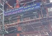 سکوی 13A پارس جنوبی در خلیج فارس نصب شد+تصاویر