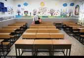 بررسی تعطیلی مدارس و دانشگاهها تا 15 فروردین در کمیسیونهای تخصصی مجلس