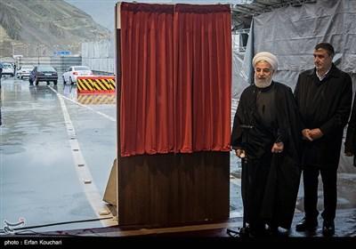 افتتاح فاز یک آزادراه تهران-شمال توسط حسن روحانی رییس جمهور