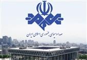 """وبینار تخصصی """"رسانه و حق بر مقاومت"""" برگزار میشود"""