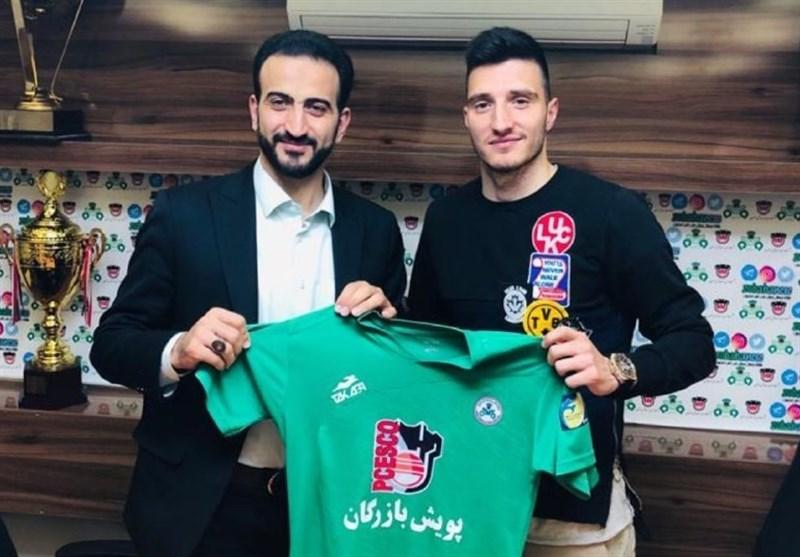 Iran Zob Ahan Completes Signing of Serbian Ivan Markovic
