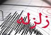 زلزله 4 ریشتری جزیره تنب بزرگ را لرزاند + جزئیات