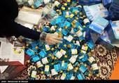 بسته بندی و توزیع 50 هزار بسته بهداشتی-قم