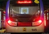 همه ظرفیت مترو تهران فعال است/ سرفاصله حرکت قطارها 3.5 دقیقه