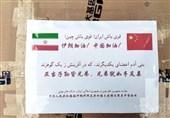 سفیر چین از تحویل 5 هزار کیت تشخیص کرونا به ایران خبر داد