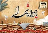 270 یادواره شهدای دانش آموز استان بوشهر برگزار شد