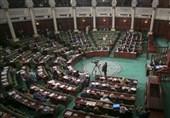 پارلمان تونس با تغییر 11 وزیر کابینه موافقت کرد