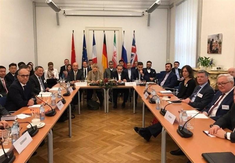 البیان الختامی لاجتماع اللجنة المشترکة الخامس عشر للاتفاق النووی