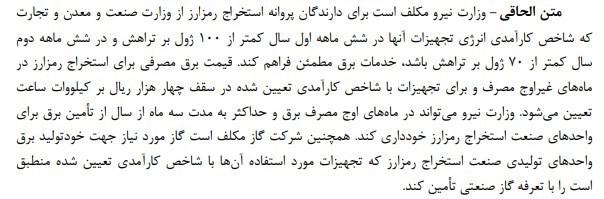 مرکز پژوهشهای مجلس شورای اسلامی , مالیات , بودجه 99 ,