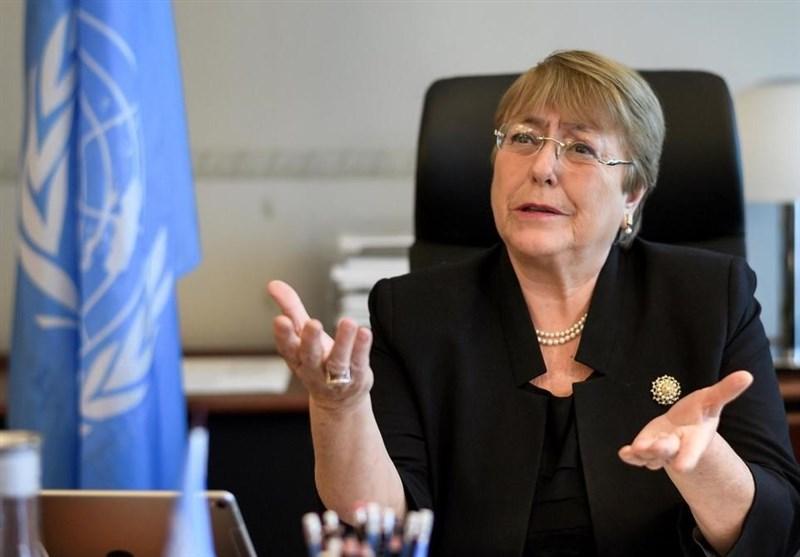 کمیسر عالی حقوق بشر سازمان ملل خواستار لغو تحریمها علیه ایران و ونزوئلا شد