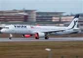 ازسرگیری پرواز استانبول ایران ایر با محدودیت های جدید