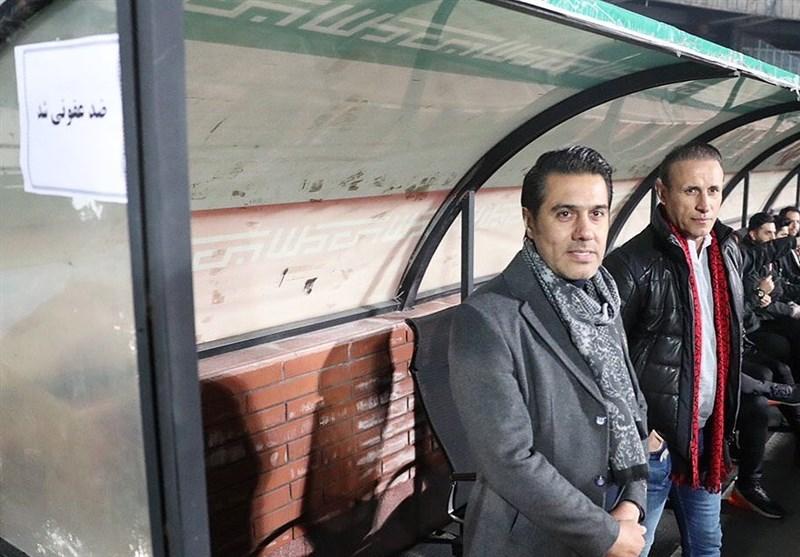 اعتراض پرسپولیسیها به نبود تونل ضد عفونی در ورزشگاه آزادی