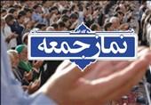 نماز جمعه جزایر خلیج فارس لغو شد