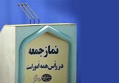 نمازجمعه این هفته در 10 شهر گلستان اقامه میشود