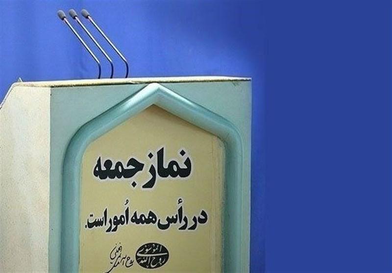 نمازجمعه 22 فروردین در تهران و مراکز استانها اقامه نخواهد شد