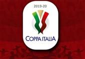 اعلام زمان دقیق برگزاری بازیهای نیمهنهایی جام حذفی ایتالیا/ وقت اضافهای در کار نخواهد بود