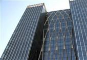 اسامی سهام بورس با بالاترین و پایینترین رشد قیمت امروز 99/10/30