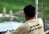 خدمتی دیگر از جهادگران سپاه در خدمت به مردم / محرومیتزدایی سپاه در شهرستان فیروزه