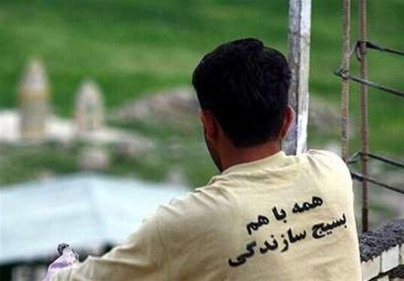 اهدای 1000 سری جهیزیه و 13000 سبد کالا به نیازمندان تهران توسط بسیج سازندگی