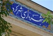شهردار شهرکرد انتخاب شد