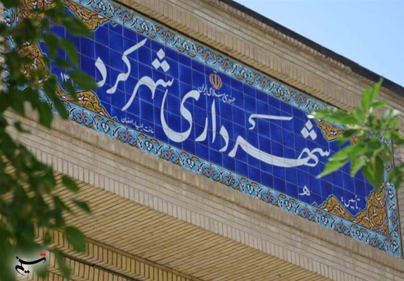وزیر کشور حکم شهردار شهرکرد را امضا کرد