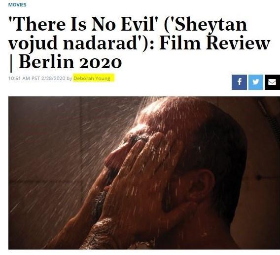 سینما , سینمای ایران , اخبار اکران ,